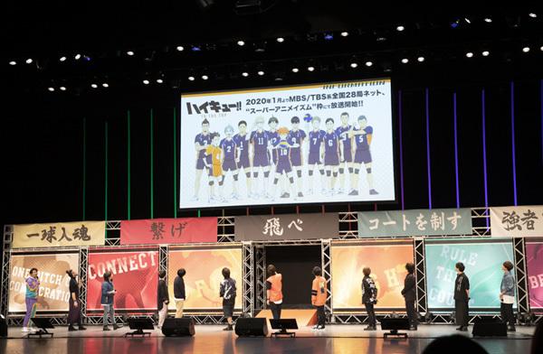 『新シリーズキックオフイベント~全国大会(オレンジコート)への道~』