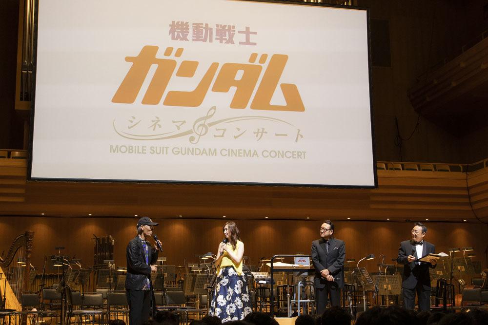 「劇場版 機動戦士ガンダム シネマ・コンサート」より (C)創通・サンライズ