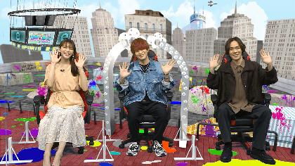 小野賢章、石川界人、貴島明日香からコメント到着 BS12で『eスポPark@原宿~賢章と界人で〇〇やってみた!~』 放送