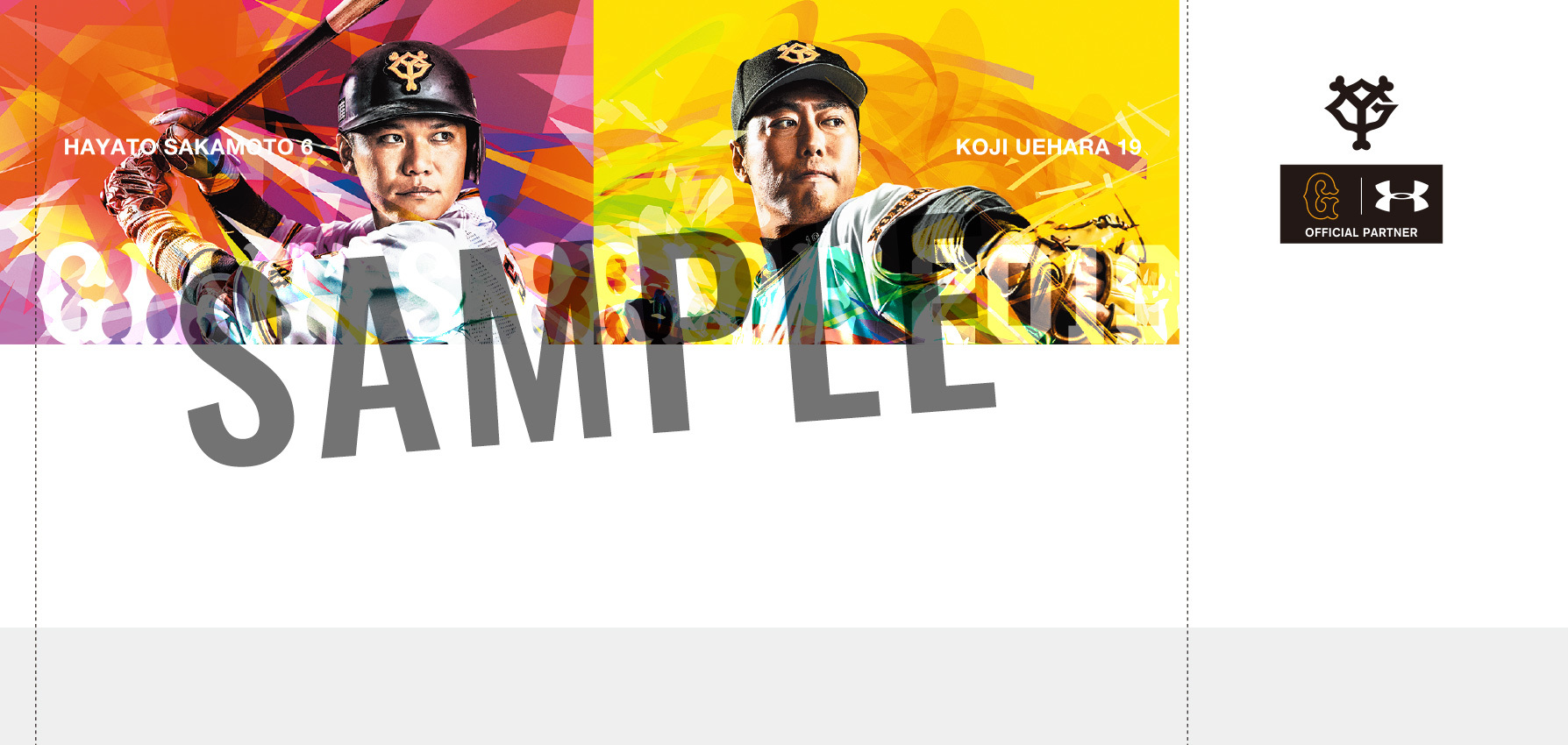 両選手の写真がデザインされた特別チケット
