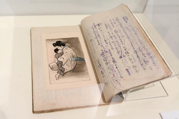 画文集『揺籃』 明治36年(1903) 千代田区教育委員会蔵