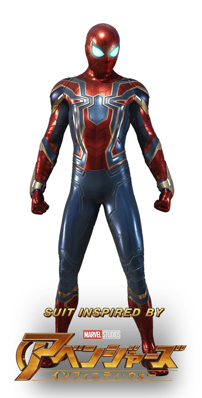 『アベンジャーズ/インフィニティー・ウォー』に登場した「アイアン・スパイダースーツ」