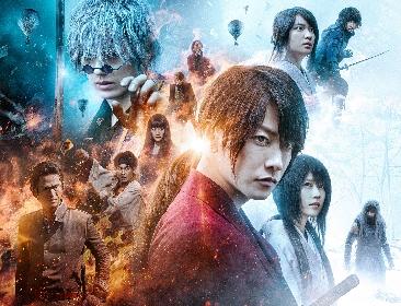 沢城みゆきのコメント到着 ナレーションを担当した、映画『るろうに剣心』シリーズが1分でわかる特別映像が解禁