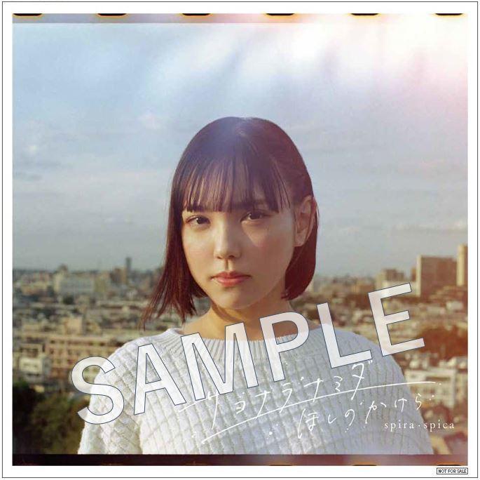 Amazon.co.jp(メガジャケ)