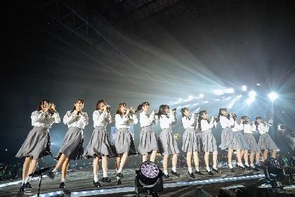 欅坂46、初の全国ツアー完走 1万8千人が熱狂した最終公演オフィシャルレポートが到着