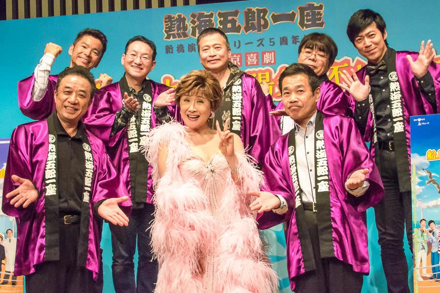 2018年熱海五郎一座 『船上のカナリアは陽気な不協和音-Don't stop singing-』製作発表記者会見
