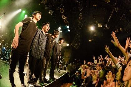 androp、ライブハウスツアー全18公演を完走 デビュー10周年のアニバーサリーイヤーにいよいよ突入