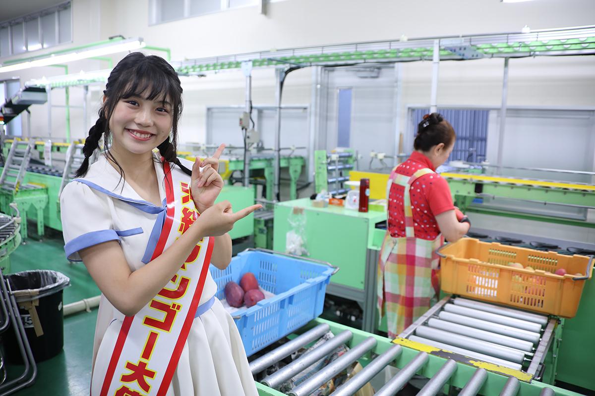 SKE48 小畑優奈