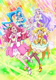 悠木碧、Machicoなどキャストと歌手が出演『ヒーリングっど♥プリキュア感謝祭』Blu-ray&DVD発売決定