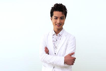 怪我で降板から3年、再びこまつ座『きらめく星座』に挑む田代万里生インタビュー「笑いも歌も共有することで超えられることがある」