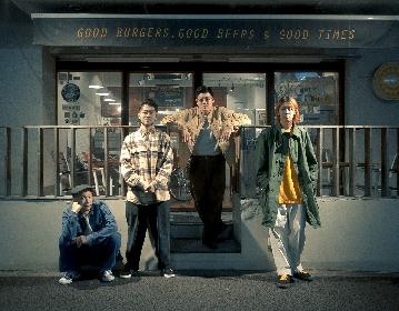 YONA YONA WEEKENDERS、メジャーデビュー曲「いい夢」配信開始&限定アナログ盤も発売決定