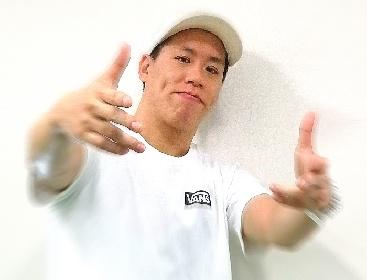 梅棒の伊藤今人がHIPHOP界のスターたちと仕掛ける、音楽&ダンスで魅せる舞台版『TOKYO TRIBE』上演!