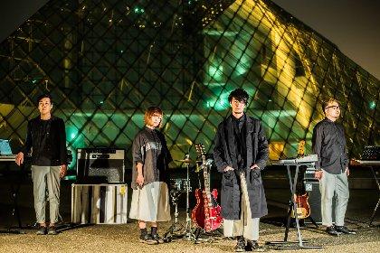 uchuu,2ndフルアルバムタイトルは『2069』 リリースツアーも発表に