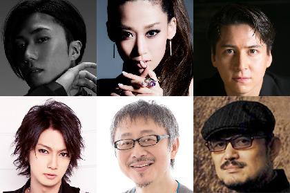 早乙女太一、龍真咲、伊礼彼方、喜矢武豊、松尾貴史が出演する、全く新しい音楽活劇『SHIRANAMI』が2019年に上演
