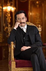 小西遼生「『僕がポアロ役!?』って聴き返しました(笑)」 舞台『オリエント急行殺人事件』