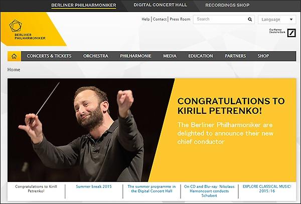 ベルリンフィル公式サイト(http://www.berliner-philharmoniker.de)より  (Photo: Wilfried Hösl)