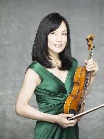 ヴァイオリニスト・千住真理子がデビュー45周年記念ドラマティック・コンチェルトを開催