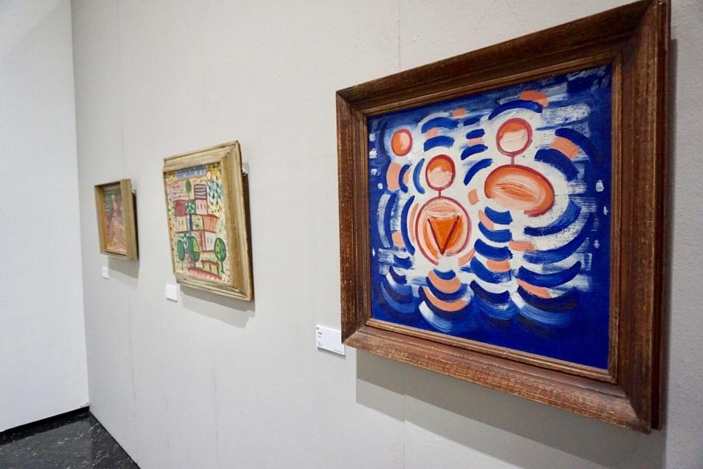 ヨゼフ・チャペック <水浴び> 1928年 油彩/カンヴァス 49.5×55.5cm 個人蔵、プラハ