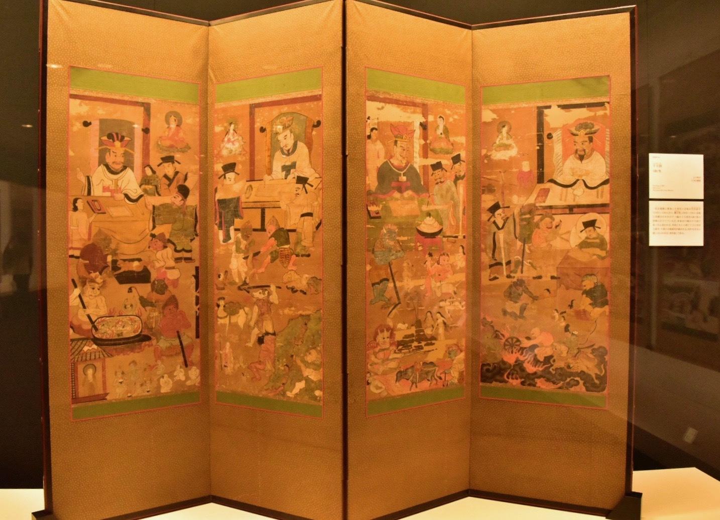 十王図 江戸時代 日本民藝館