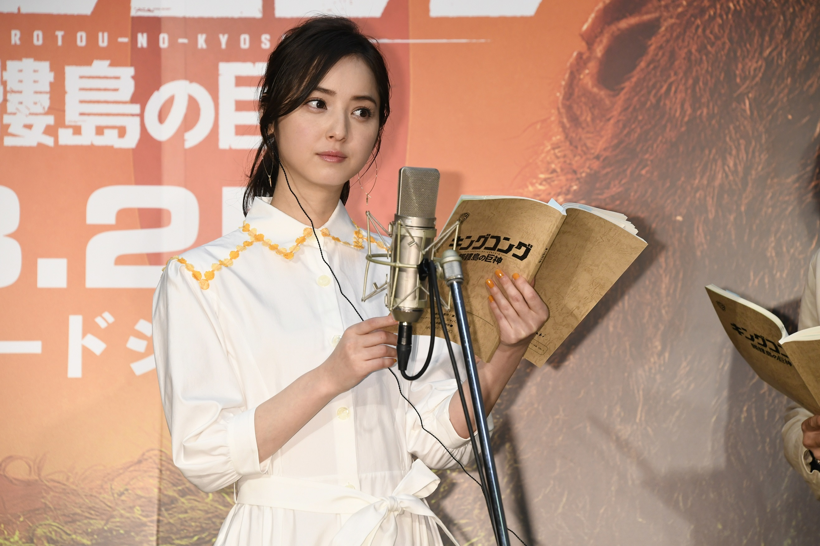 佐々木希 映画『キングコング:髑髏島の巨神』日本語吹替え版・公開アフレコイベント