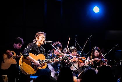 """織田哲郎インタビュー 幅広い楽曲を""""弦アレンジ""""で聴かせる『幻奏夜V』開催決定!「歌の情感に最も寄り添い、歌う快感を一番味わえるライブです」"""