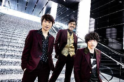 東京スカパラダイスオーケストラ 宮本浩次をゲストボーカルに迎えた渾身の1曲、その舞台裏を大いに語る