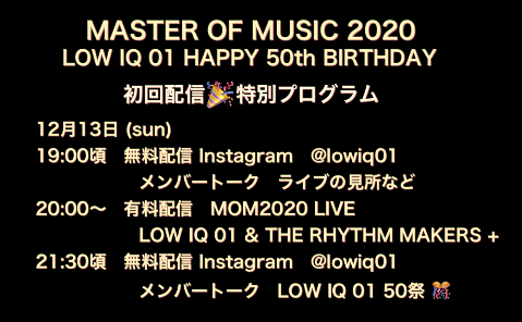 LOW IQ 01 50th Anniversary MASTER OF MUSIC 2020