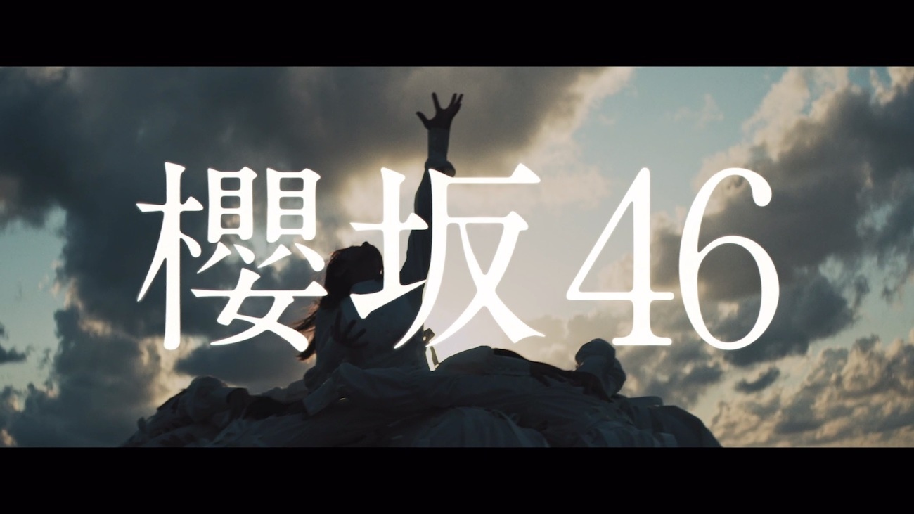 46 櫻 公式 サイト 坂