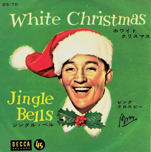 〈ホワイト・クリスマス〉を映画で創唱した、ビング・クロスビーのレコードは日本でも広く親しまれた。