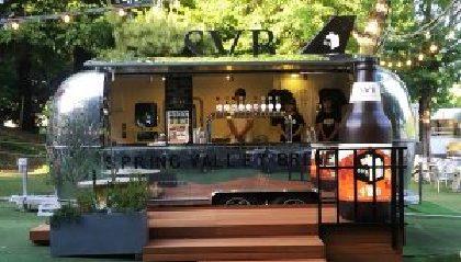 スプリングバレーブルワリーが出店! 浦和レッズがクラフトビールまつりを開催