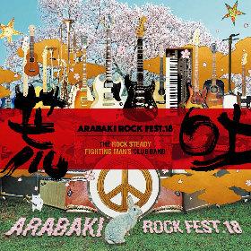 ARABAKI ROCK FEST.18、エリアマップやブランドコラボTが公開に