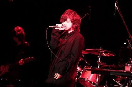 清春 25回目のデビュー記念日に貫かれたもの、『KIYOHARU 25 TIMES DEBUT DAY』公式レポ