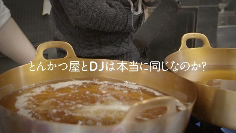 前代未聞のプロジェクトが始まる (C)イーピャオ・小山ゆうじろう/集英社・とんかつDJ製作委員会