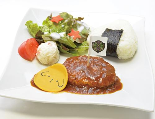黒田学院の学食 A定食+おにぎり付き(920円) (C)TSUKISTA. MT