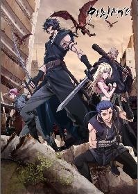天野喜孝ら レジェンドクリエーター集結のアニメ『ジビエート』が7月8日からTV放送開始決定