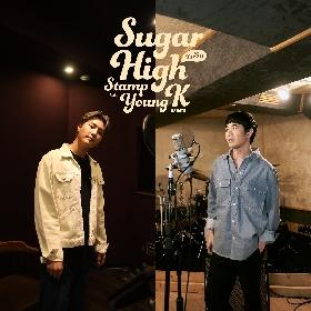 タイのポップスターSTAMPがYoung K(DAY6)とのコラボ曲「Sugar High」をリリース