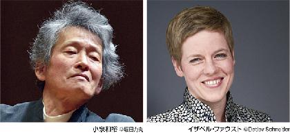 小泉和裕(指揮) 東京都交響楽団 熟成のサウンドで届ける節目のコンサート