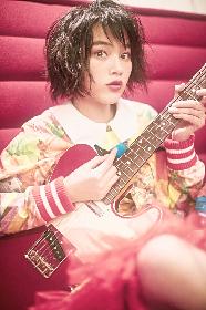 のん主催フェス『のん、KAIWA フェス Vol.1』に銀杏BOYZが出演! 元旦には2ndシングル発売も