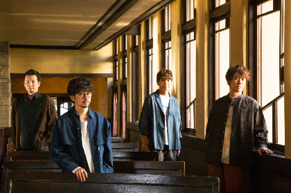 ASIAN KUNG-FU GENERATION、『Tour 2020 酔杯2 ~The Song of Apple ~』公開収録ライブの配信が決定