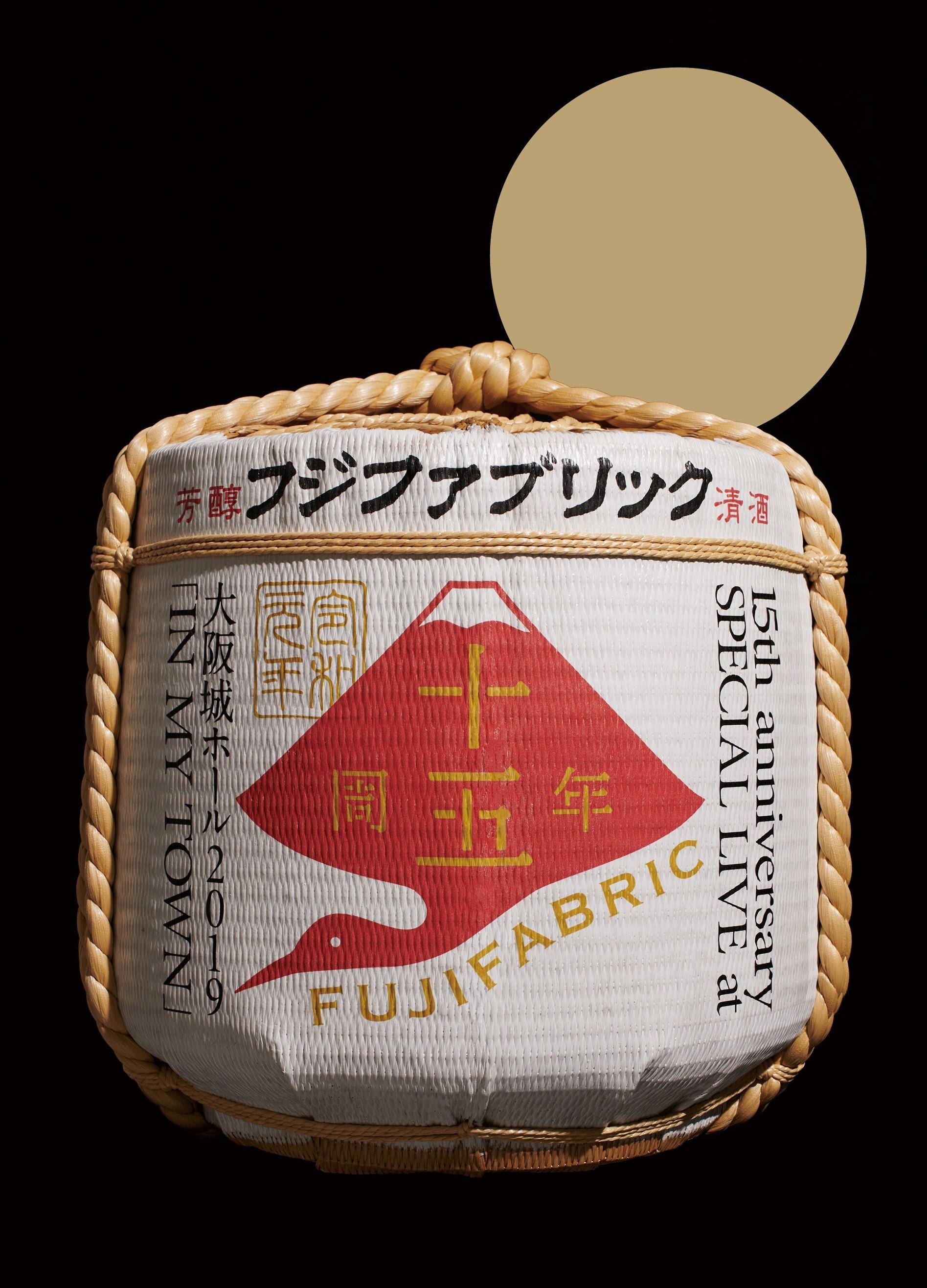 『フジファブリック 15th anniversary SPECIAL LIVE at 大阪城ホール2019 「IN MY TOWN」』