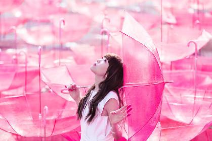 Aimerニューシングルに敬愛するCoccoの書き下ろし曲と「Raining」カバー