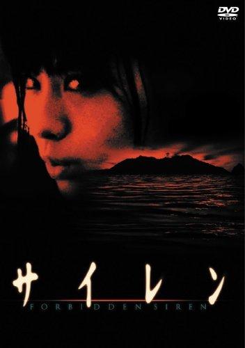 【DVD】サイレン スタンダード・エディション