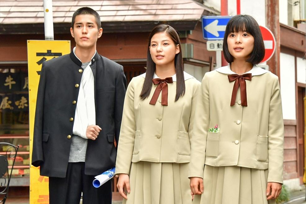 左から、寛一郎、石井杏奈、芳根京子 (C)2017映画「心が叫びたがってるんだ。」製作委員会 (C)超平和バスターズ