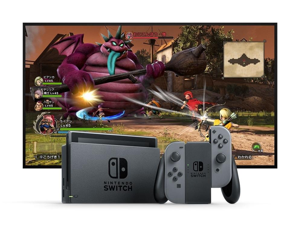 ドラゴンクエストヒーローズⅠ・Ⅱ for Nintendo Switch © 2015, 2016, 2017 ARMOR PROJECT/BIRD STUDIO/KOEI TECMO GAMES/SQUARE ENIX All Rights Reserved.