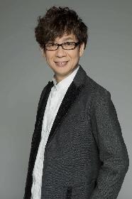 山寺宏一がシャーロック・ホームズ、水島裕がワトスン医師に 音楽朗読劇『シャーロック・ホームズ#1』上演が決定