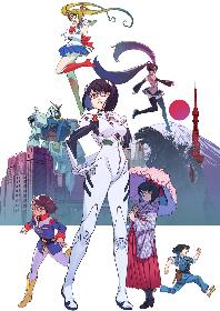 国立新美術館国際展『MANGA⇔TOKYO』がフランス・パリで開催 日本のマンガ・アニメ・ゲーム・特撮作品と、都市〈東京〉を複合的に展示