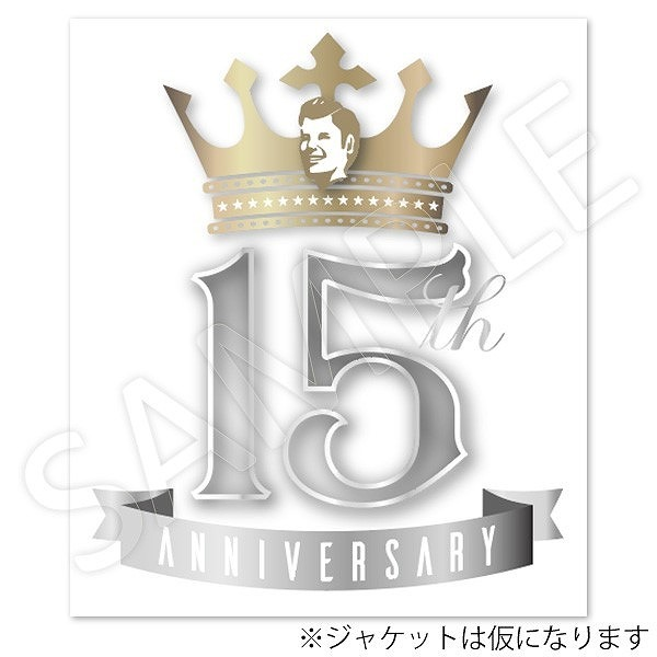 『15th Anniversary SUPER HANDSOME LIVE「JUMP↑with YOU」』