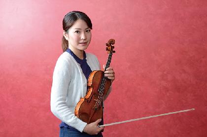 神尾真由子(ヴァイオリン)~本場の名奏者たちと弾く、注目のバッハ演奏