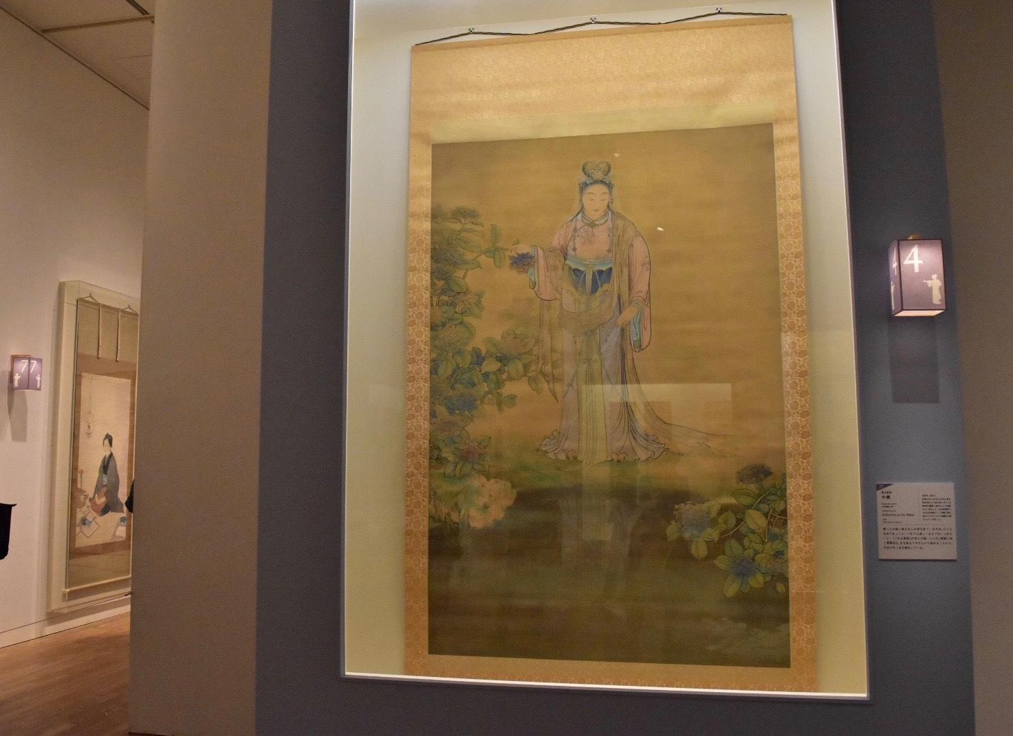 菱田春草 《水鏡》 明治30年 東京藝術大学蔵