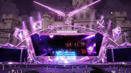 乃木坂46×『荒野行動』 画期的な配信ライブスタイルを提案したバレンタインライブレポート